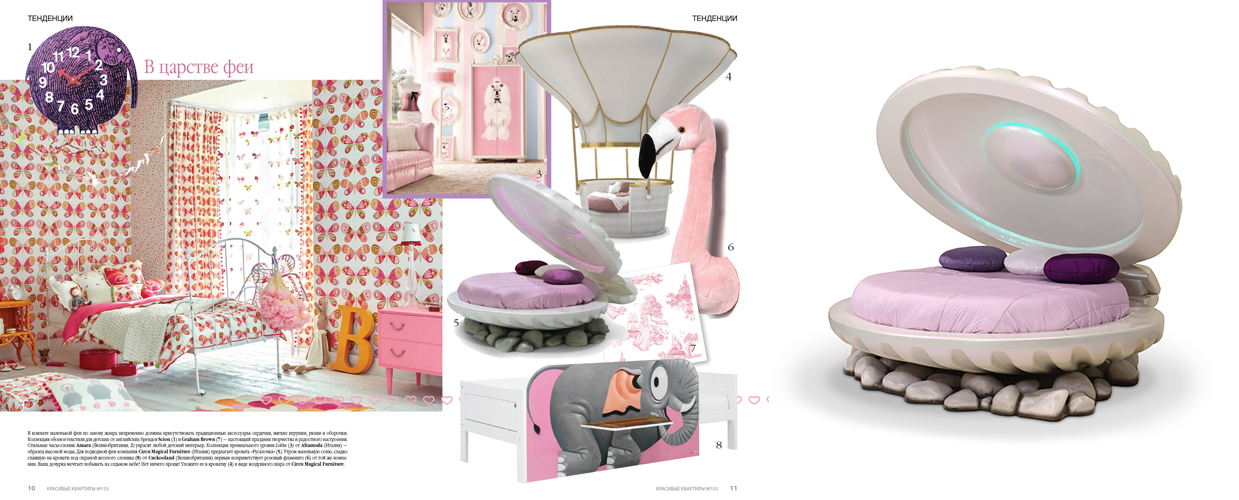 Beautiful Houses 2016 Press Clipping of Circu Magical Furniture Luxury brand for children