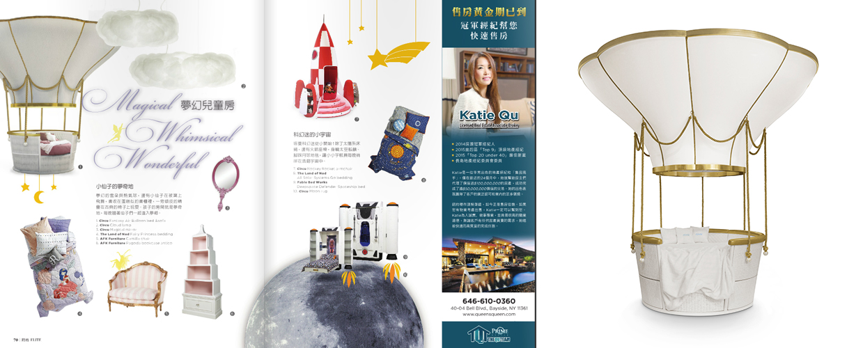 Elite Magazine 2016 Press Clipping of Circu Magical Furniture Luxury brand for children
