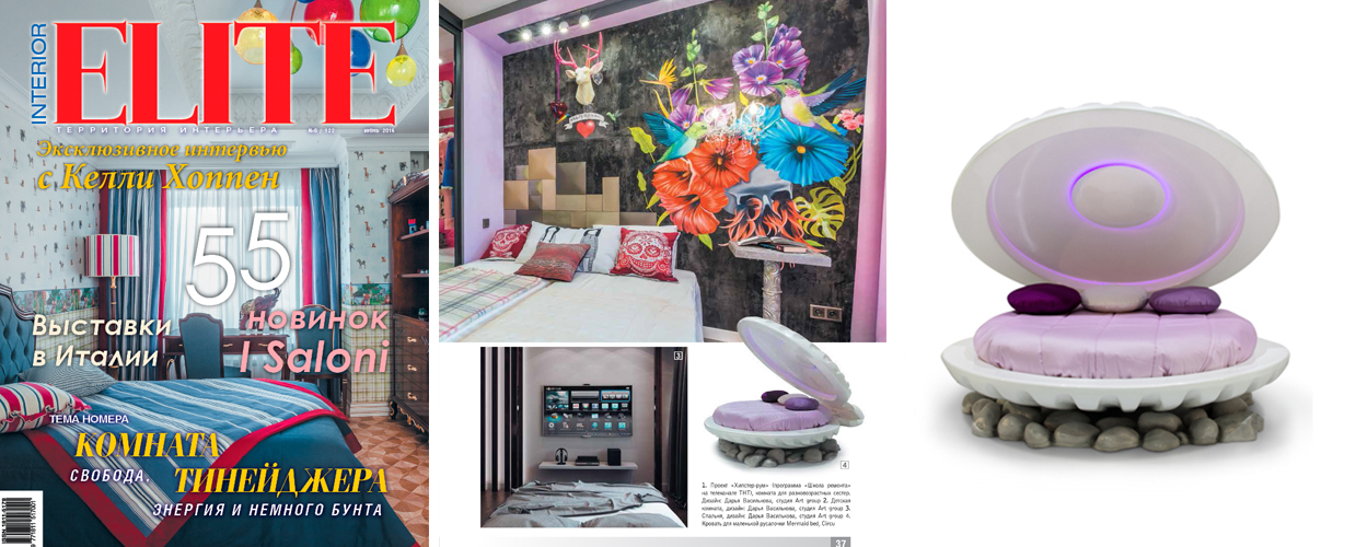 Interior Elite 2016 Press Clipping of Circu Magical Furniture Luxury brand for children