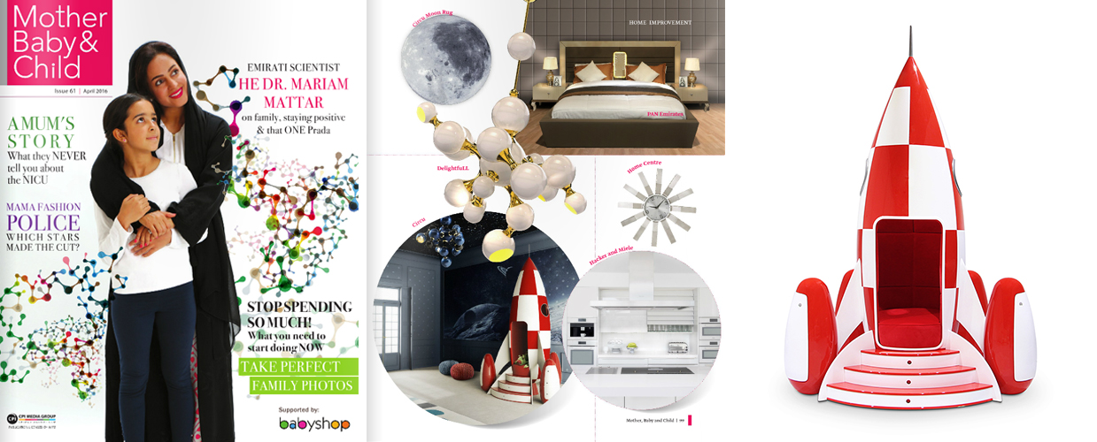 Mother Baby & Child 2016 Press Clipping of Circu Magical Furniture Luxury brand for children