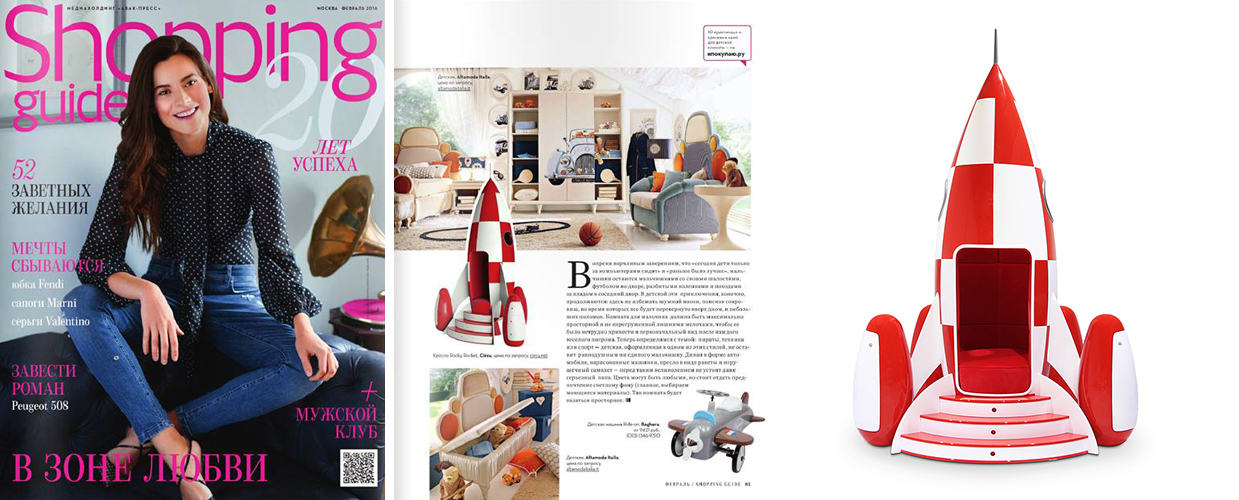 Shopping Guide 2016 Press Clipping of Circu Magical Furniture Luxury brand for children